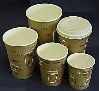 20 x 75 Hartpapierbecher Kaffeepott Ø 80 mm 200 ccm