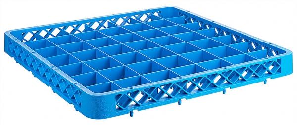 Geschirrspülkorb GLAS/TASSE Erweiterungselemente Max. Glashöhe: 4 cm Max. Glasdurchmesser: 6 cm--Co